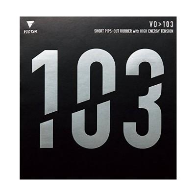 VICTAS(ヴィクタス) 卓球 表ソフトラバー VO103 ブラック 020242 1.8