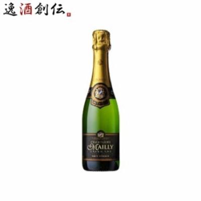 シャンパン マイィ ブリュット レゼルブ 375ml 1本 ギフト 父親 誕生日 プレゼント 【レビューを書いてポイント+3%】