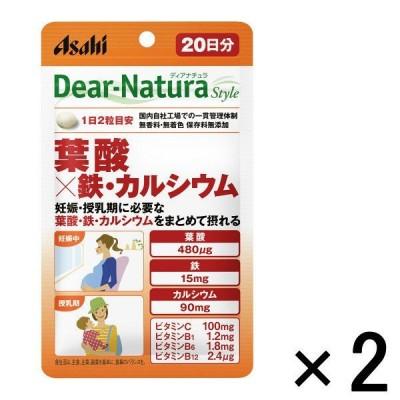 ディアナチュラ(Dear-Natura)スタイル 葉酸×鉄・カルシウム 1セット(20日分×2袋) アサヒグループ食品 サプリメント