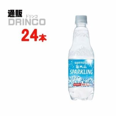 奥大山 の 天然水 スパークリング 500ml ペットボトル 24 本 [ 24 本 * 1 ケース ] サントリー 【送料無料 北海道・沖縄・東北別途加算】