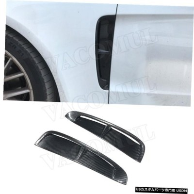 輸入カーパーツ ポルシェパナメーラ9712017-2019カースタイリング用ドライカーボンファイバーフロントフェンダーエアベントトリムサイドカバー D