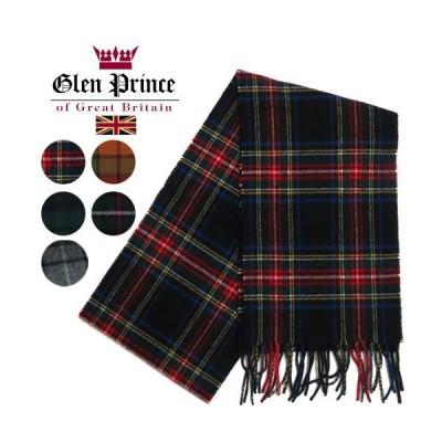 GLEN PRINCE グレンプリンス チェック マフラー ウール ストール メンズ レディス ユニセックス Made In Scotland gp41797-sls17