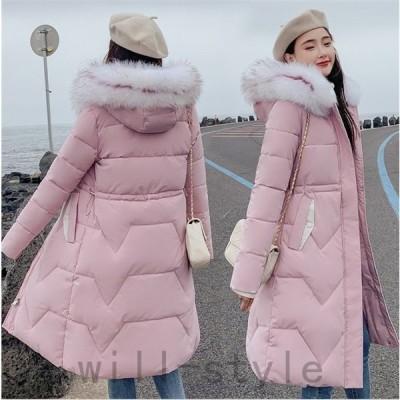 ダウンジャケット中綿ダウンコート冬物冬服ロング丈コートレディース暖かいフード付ききれいめロングコート軽量大きいサイズAラインAlohaMahalo
