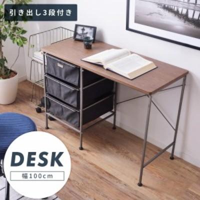 デスク 机 おしゃれ スリム 幅100cm パソコンデスク PCデスク コンパクト 木製 スチール 引き出し