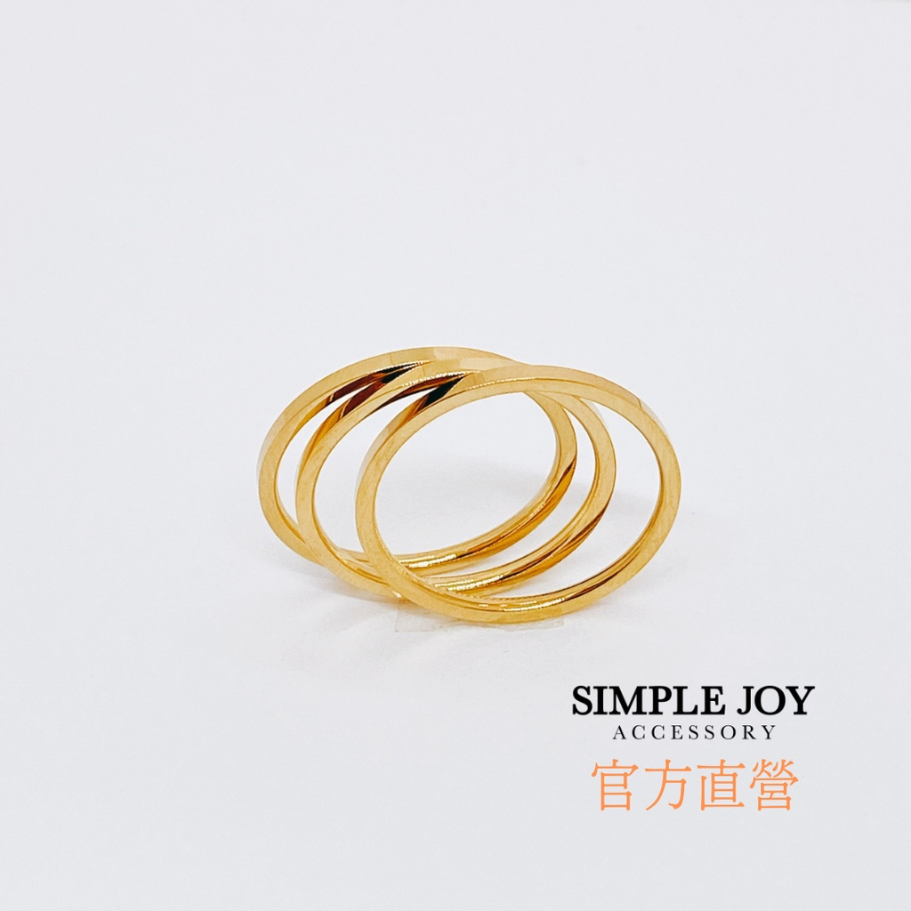 SIMPLE JOY 三合一式純鋼戒指 抗敏 防水 專櫃品牌官方直營