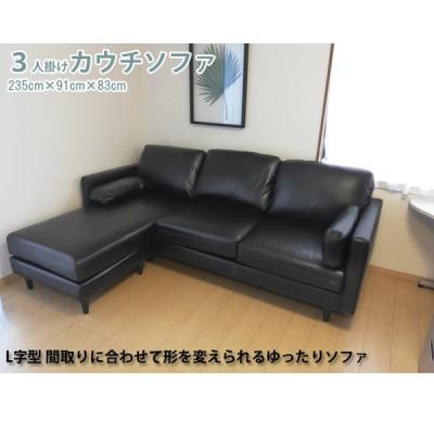 カウチソファ 3人掛け リクライニングソファ ビッグサイズ ヨーロッパサイズ 高品質