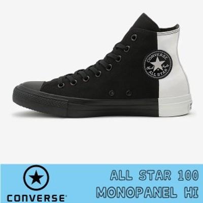 CONVERSE コンバース カジュアル シューズ ALL STAR 100 MONOPANEL HI オールスター 100 モノパネル HI 31301040210 ブラック/ホワイト