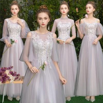 ロングドレス パーディードレス お揃いドレス フォーマルドレス 着痩せ 小さいサイズ 体型カバー 半袖 袖付き フリル袖 親族 謝恩会 結婚