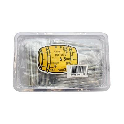 和気産業:徳用コンクリート釘 型式:BS-263