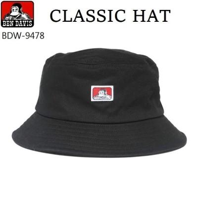 BEN DAVIS クラシックハット 帽子 メンズ レディース ゴリラタグ 綿 BDW-9478