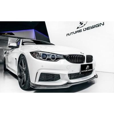 BMW 4シリーズ F32 F33 F36 Mスポーツ フロントバンパー用カーボン リップスポイラー 本物DryCarbon ドライカーボン M-TECH END