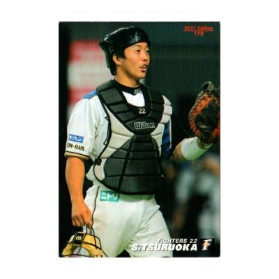 【送料無料】カルビー2011 プロ野球チップス レギュラーカード No.178 鶴岡慎也