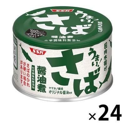 清水食品缶詰 うまい! 鯖・さば醤油煮 国内水揚げ 化学調味料無添加 150g 1セット(24缶) 清水食品