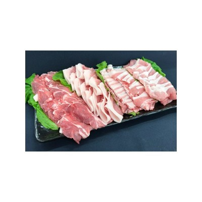ふるさと納税 羽生市産三元豚 間中さん家の米豚 しゃぶしゃぶセット 800g 埼玉県羽生市