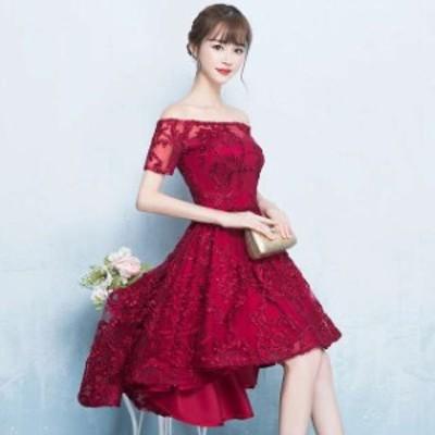 赤 袖あり 演奏会 パーティードレス ワンピースドレス ワンピース キャバドレス お呼ばれドレス イブニングドレス 結婚式 二次会 お呼ば
