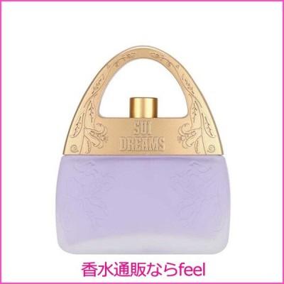 アナスイ スイドリームス インパープル EDT SP 50ml ANNA SUI 香水 レディース フレグランス