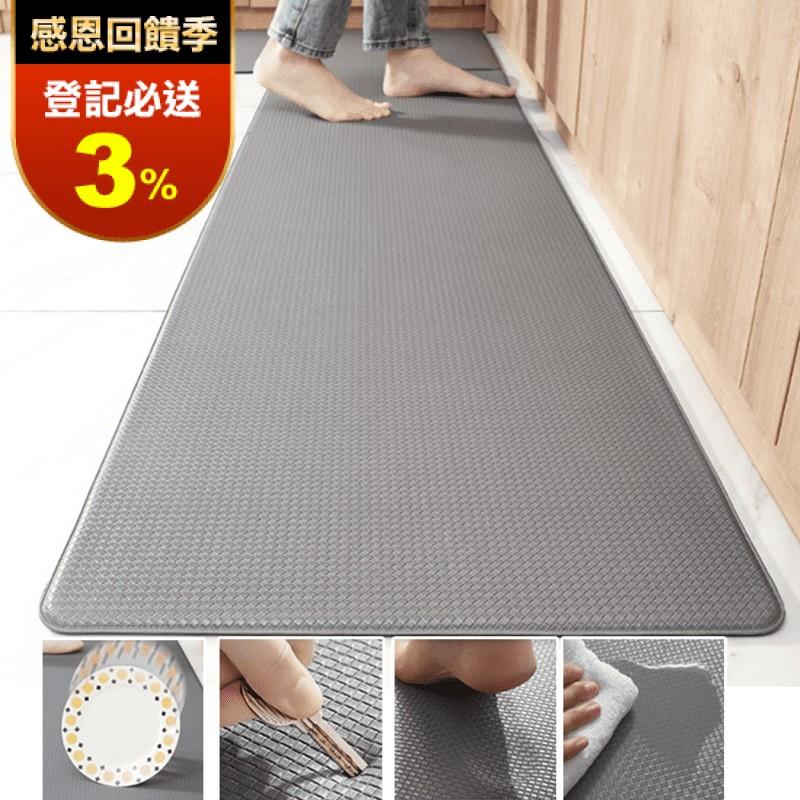 廚房防油皮革地墊(廚房地墊防滑墊) 45x75cm / 45x150cm