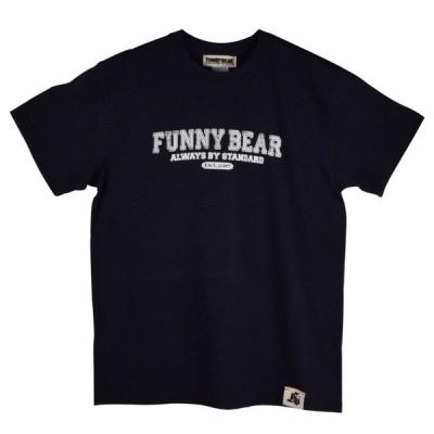 FUNNY BEAR カレッジ Tシャツ ネイビー メンズ レディース ユニセックス ストリート カジュアルコーデ お洒落 スニーカーコーデ キャップコーデ バックプリント
