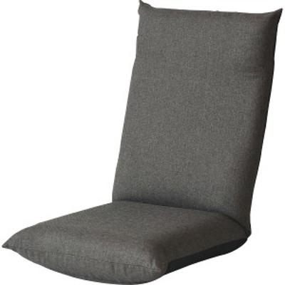 【納期目安:1週間】4511412988528 低反発座椅子 グレー (包装・のし可)