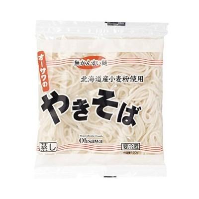 オーサワジャパン オーサワのやきそば 蒸し麺 150g 20食