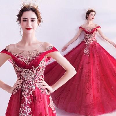 赤 パーティードレス 袖あり 二次会 お呼ばれ 刺繍 イブニングドレス スパンコール 豪華 結婚式ドレス ゲストドレス 発表会 演奏会ドレス