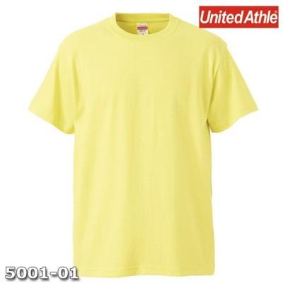 メンズ Tシャツ 半袖 無地 ライトイエロー L サイズ プレーン 5.6オンス ヘビーウエイト UnitedAthle CAB