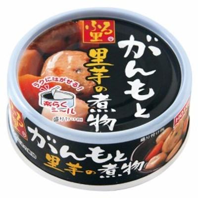 ホテイ缶詰 ふる里がんもと里芋の煮物 P4 70g×12入