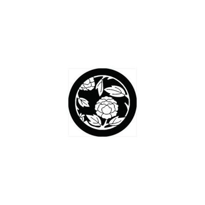 家紋シール 牡丹枝丸紋 直径24cm 丸型 白紋 KS24M-0267W