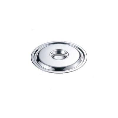 鍋蓋 モリブデンジII 15cm/業務用/新品