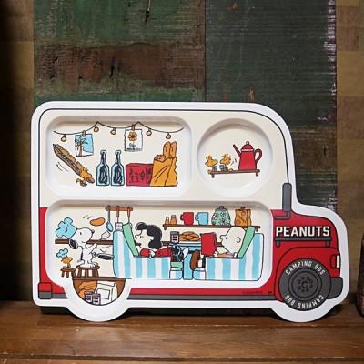 スヌーピー ランチプレート 子供食器 SNOOPY キャンプ バス メラミン食器