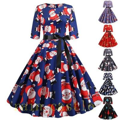 クリスマスドレス キャバドレス レディース 着痩せ かわいい ワンピース 新品未使用 パーティードレス