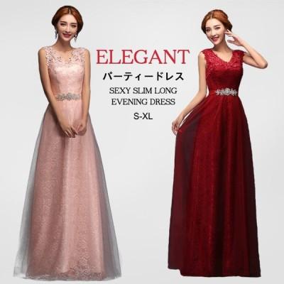 【春のセール25%off】パーティードレス ロングドレス 大きいサイズ 大人 イブニングドレス ハイウエスト チュール aライン 結婚式 ピンク ワイン赤