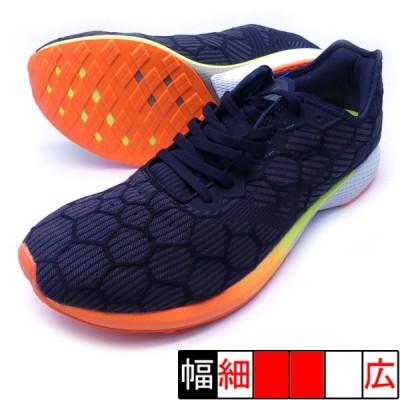 ウエーブエアロ18 ミズノ MIZUNO J1GA203715 ブラック×ブラック ランニングシューズ ジョギング メンズ