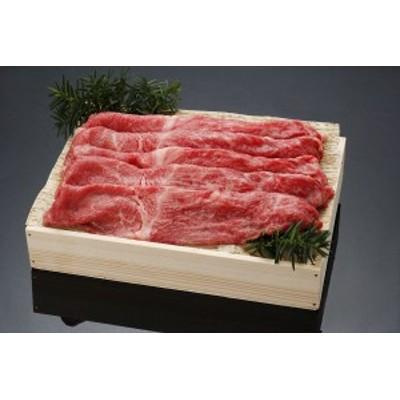 牛肉 すき焼き 但馬牛 ももバラすき焼き600g ギフト セット 詰め合わせ 贈り物 贈答 産直 内祝い 御祝 お祝い お礼 返礼品 贈り物 御礼