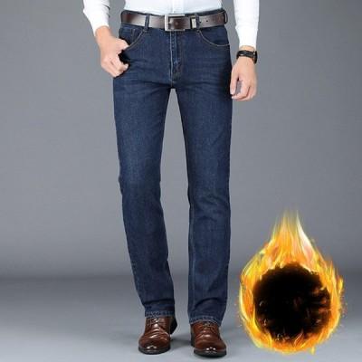 デニムパンツ メンズ ロングパンツ 無地 ボトムス スジーンズ メンズ ジーパン春 秋 裏起毛