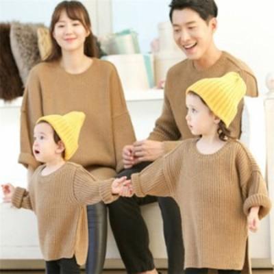 親子セーター カップルニット セーター ご夫婦 ペア 長袖 ニット セーター 家族服 親子ペア 韓国風 トップス ペアルック お揃い