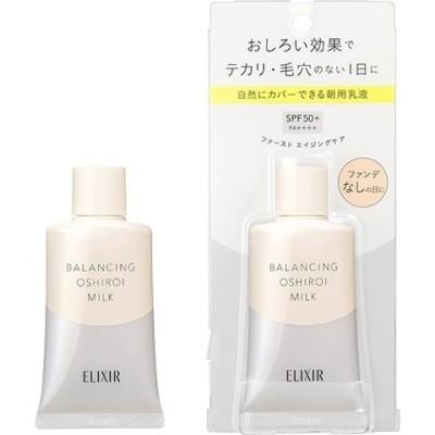 資生堂 エリクシール ルフレ バランシング おしろいミルク C 乳液 SPF50+ PA++++ (35g)