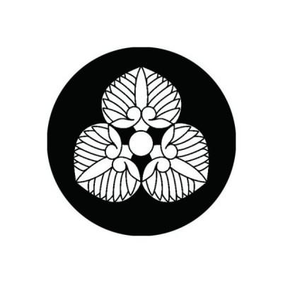 家紋シール 白紋黒地 みつかわほね 布タイプ 直径23mm 6枚セット NS23-0003W