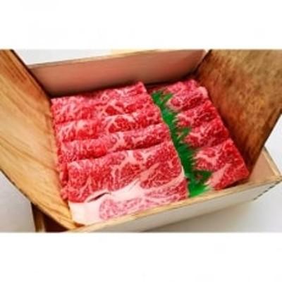 プレミアム熊野牛 すき焼き 480g