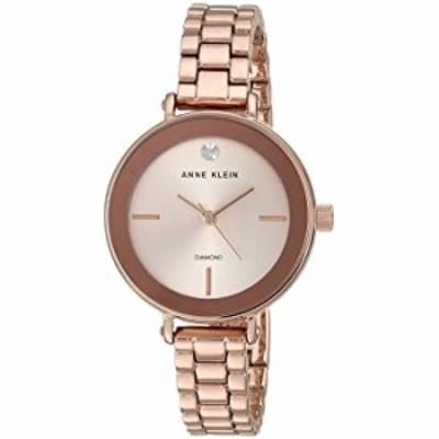 Anne Klein Women's AK/3386RGRG Diamond-Accented Rose Gold-Tone Bracelet Watch