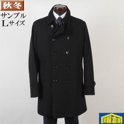 ステンカラー コート ダブル メンズ Lサイズ ライナー付き ビジネスコート織り柄 SG-L 9000 SC67116