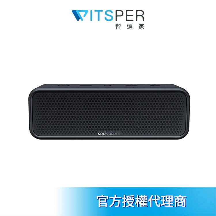 Anker Soundcore Select 2 防水藍牙喇叭| 音魅眾聲 解放自由低音|WitsPer智選家