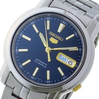 腕時計 メンズ セイコー SEIKO セイコー5 SEIKO 5 自動巻き SNKL79K1 ブルー