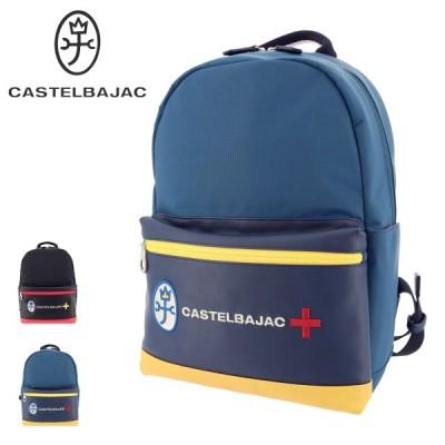 カステルバジャック リュック A4 ダック メンズ 053711 CASTELBAJAC | リュックサック デイパック バックパック 軽量