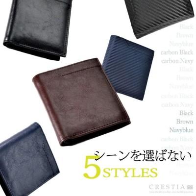 CRESTIA 二つ折り 財布 メンズ 一万円札がスっと入る ボックスタイプ 小銭入れ 薄型 コンパクト 全5色 (カーボンレザー(ネイビー