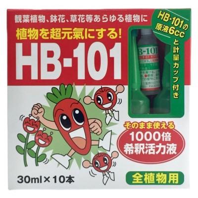 フローラ HB-101 1000倍希釈液 30mlx10本入 取寄品 フローラ arde-9999