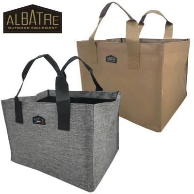 アルバートル albatre インナーバッグ AL-OB200 スクエアトート 底板付きアウトドアバッグ マルチギアコンテナ用インバッグ