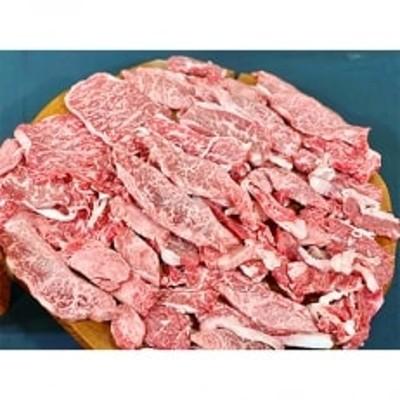村下商事大容量シリーズ 国産牛肉厚切り切り落し 1kg