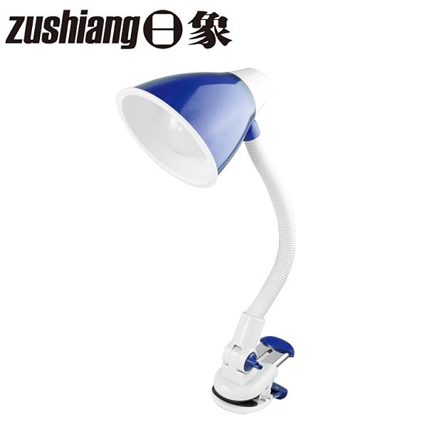 【日象】全方位護眼夾燈-優彩系列(白光) ZOEL-C1104WD