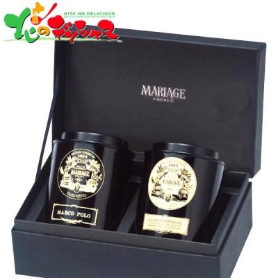マリアージュ フレール 紅茶の贈り物 GS-1C ギフト 贈り物 贈答 お祝い お礼 お返し プレゼント 内祝い 飲料 紅茶 詰め合わせ 北海道 送料無料 お取り寄せ